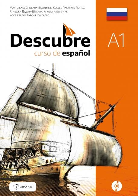 Descubre A1